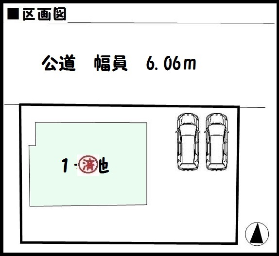 【橿原市縄手町第6 新築一戸建て 】区画図面