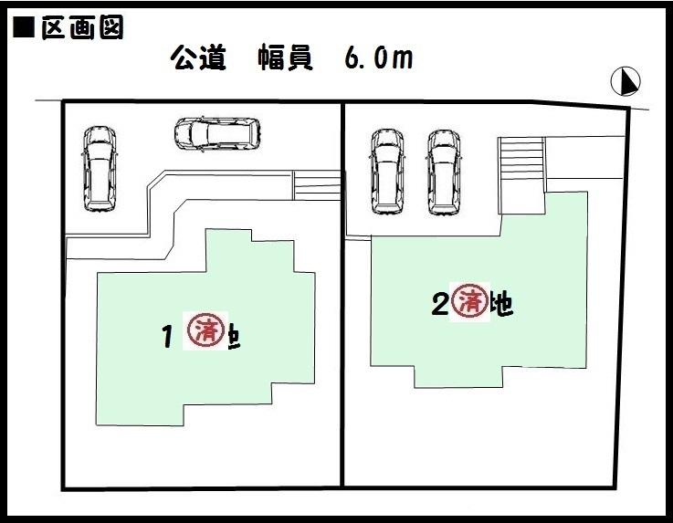 【木津川市第14城山台 新築一戸建て 】区画図面