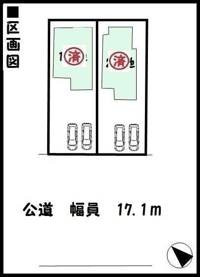 【上牧町片岡台2期 新築一戸建て 】区画図面
