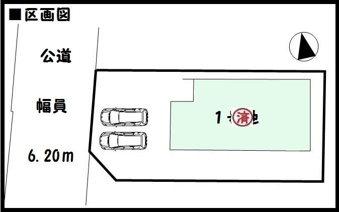【広陵町南 新築一戸建て 】区画図面