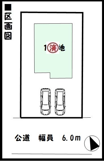 【木津川市城山台第29 新築一戸建て 】区画図面
