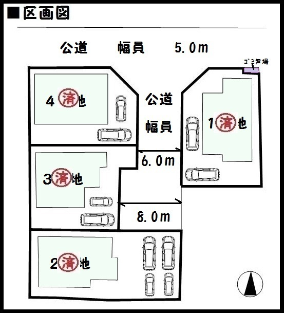 【葛城市新庄2期 新築一戸建て 】区画図面