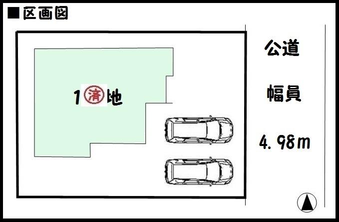 【奈良市第16千代ヶ丘 新築一戸建て 】区画図面