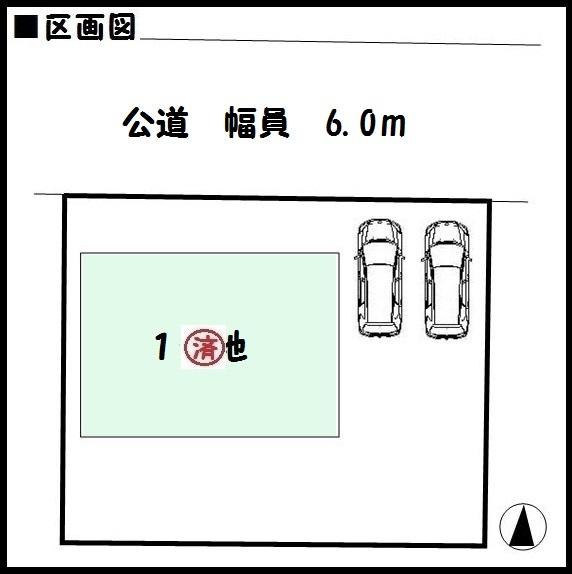 【天理市庵治町 新築一戸建て 】区画図面