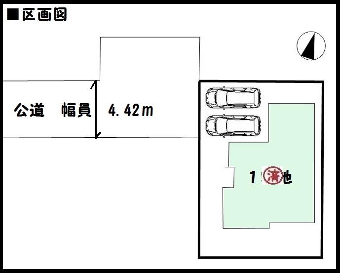 【大和郡山市額田部北町 新築一戸建て 】区画図面