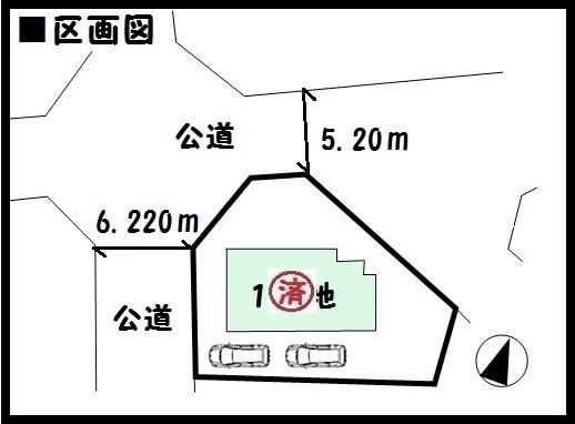 【奈良市帝塚山 新築一戸建て 】区画図面
