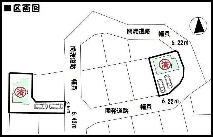 【桜井市桜井第2 新築一戸建て 】区画図面