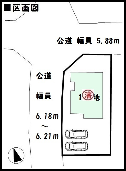 【大和郡山市西田中町第1 新築一戸建て 】区画図面