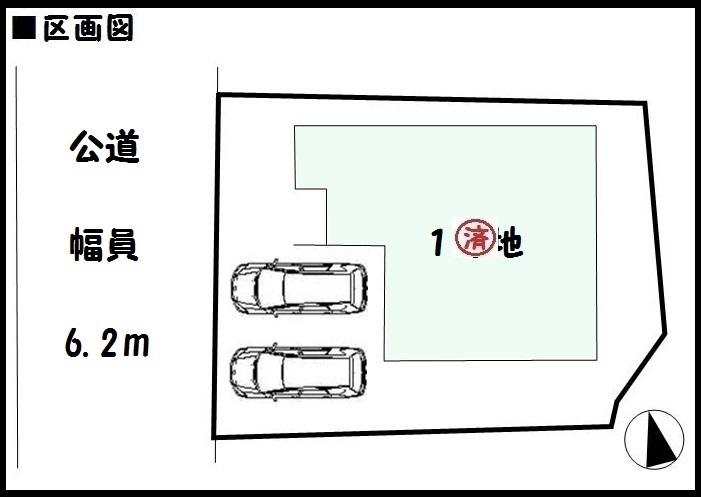 【大和郡山市小泉町8期 新築一戸建て 】区画図面
