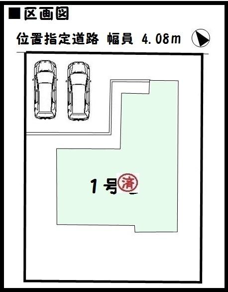 【奈良市第2奈保町 新築一戸建て 】区画図面