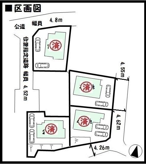 【奈良市秋篠町 新築一戸建て 】区画図面
