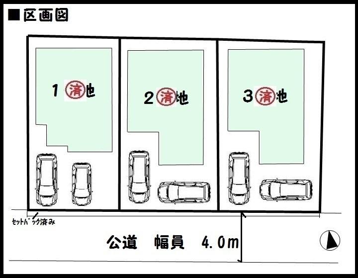 【奈良市手貝町第1 新築一戸建て 】区画図面