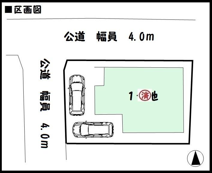 【大和高田市北片塩町 新築一戸建て 】区画図面