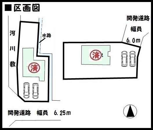 【広陵町三吉2期 新築一戸建て 】区画図面
