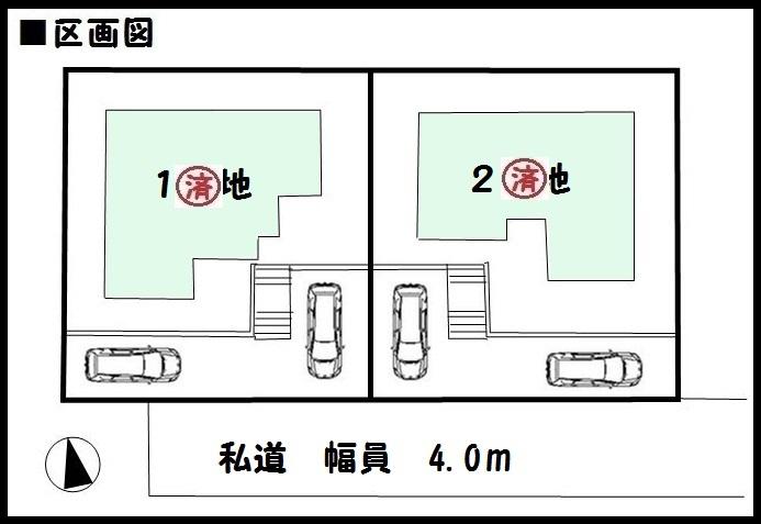 【生駒市東菜畑 新築一戸建て 】区画図面