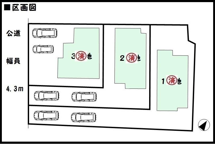 【大和郡山市第9小泉町 新築一戸建て 】区画図面