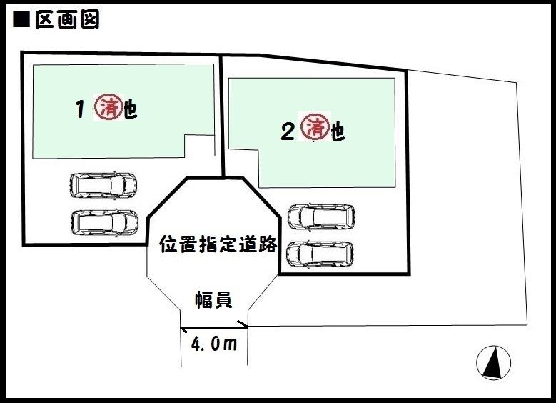 【奈良市三条大路4期 新築一戸建て 】区画図面