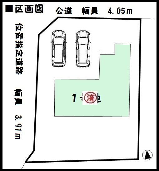 【奈良市第1西ノ京町 新築一戸建て 】区画図面