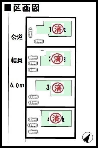 【木津川市梅美台3丁目 新築一戸建て 】区画図面