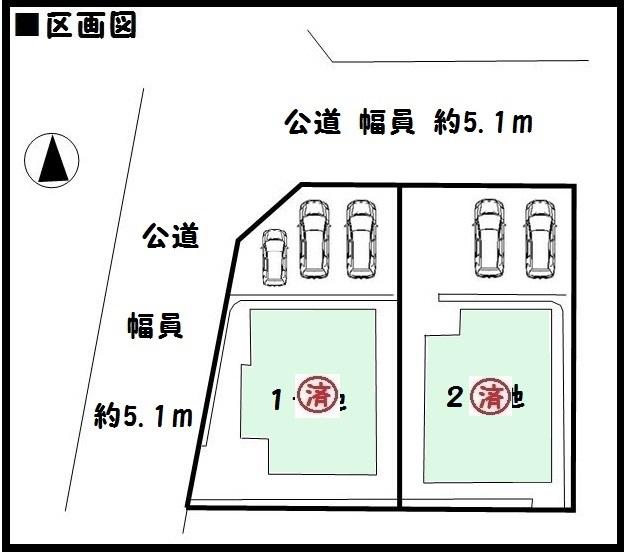 【河合町星和台 新築一戸建て 】区画図面