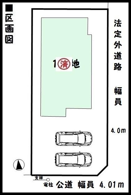 【奈良市第19平松 新築一戸建て 】区画図面
