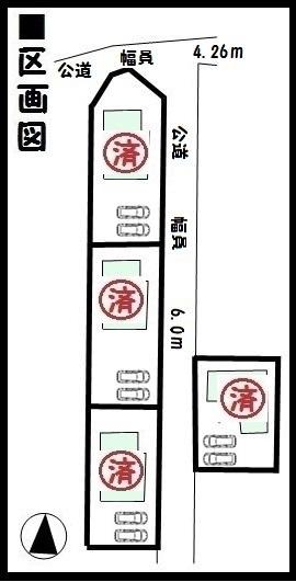 【橿原市大垣町2期 新築一戸建て 】区画図面