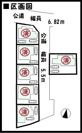 【大和郡山市筒井町第4 新築一戸建て 】区画図面