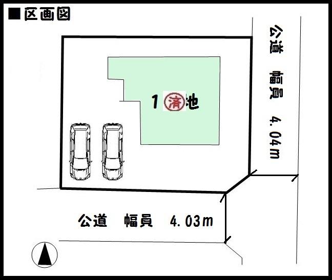 【平群町西宮 新築一戸建て 】区画図面