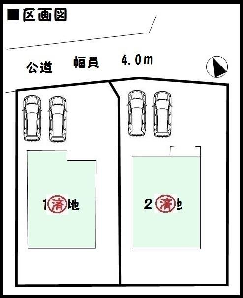 【奈良市あやめ池南3期 新築一戸建て 】区画図面