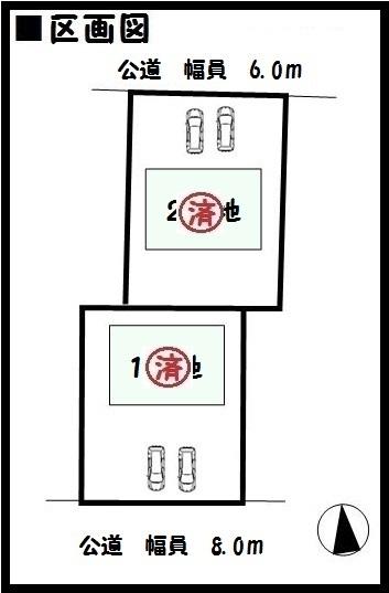 【木津川市城山台第24 新築一戸建て 】区画図面