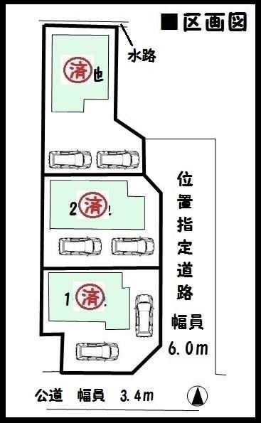 【葛城市疋田第3 新築一戸建て 】区画図面