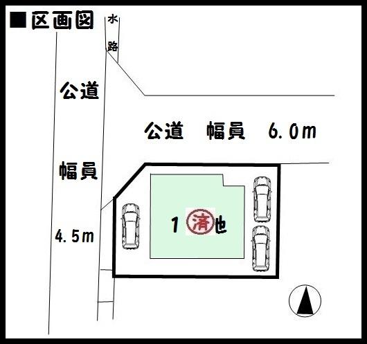 【香芝市五位堂 新築一戸建て 】区画図面