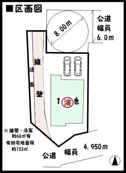 【生駒市俵口町第3 新築一戸建て 】区画図面