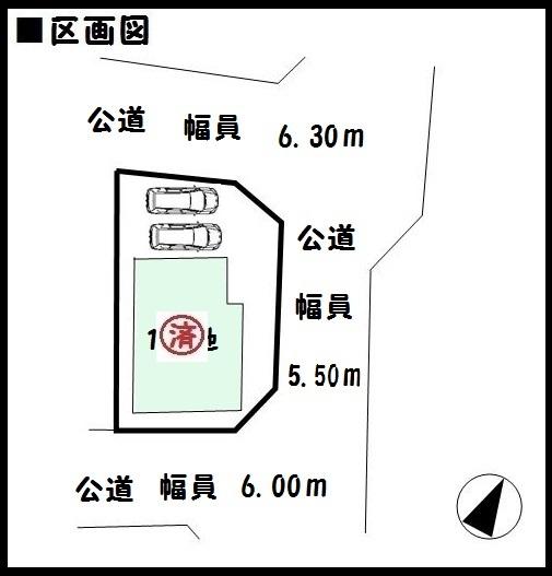 【上牧町滝川台 新築一戸建て 】区画図面