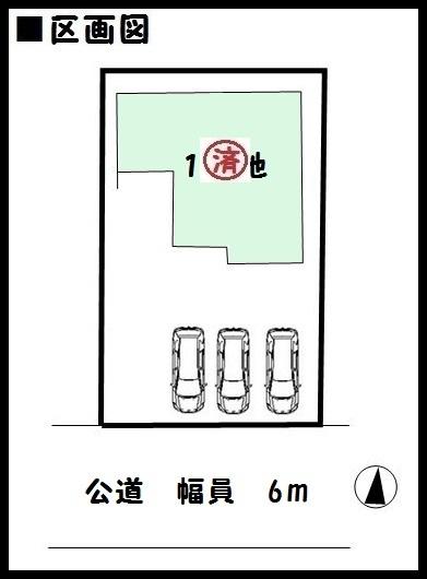【御所市東辻 新築一戸建て 】区画図面