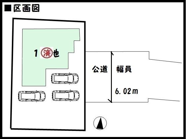 【広陵町南郷第4 新築一戸建て 】区画図面
