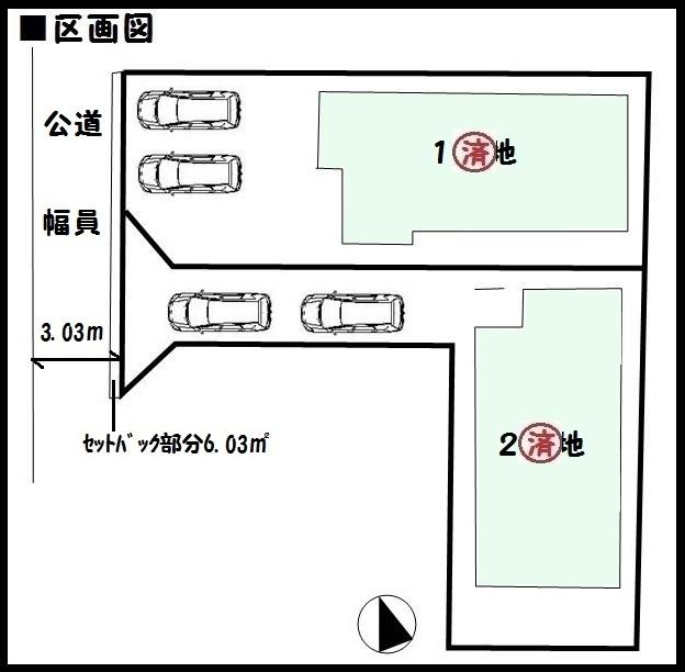 【橿原市山之坊町 新築一戸建て 】区画図面