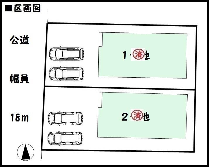【天理市西長柄町2期 新築一戸建て 】区画図面