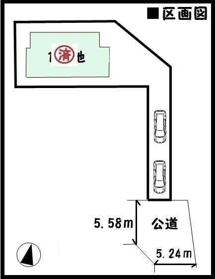 【奈良市七条西町 新築一戸建て 】区画図面