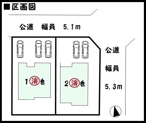 【奈良市千代ヶ丘3丁目 新築一戸建て 】区画図面