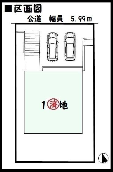 【木津川市第17梅美台 新築一戸建て 】区画図面