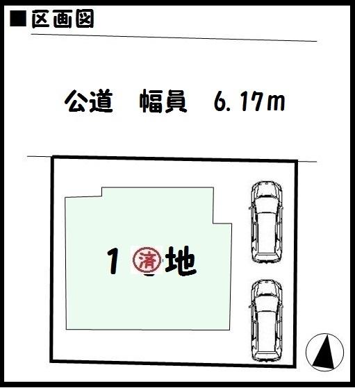 【香芝市尼寺 新築一戸建て 】区画図面