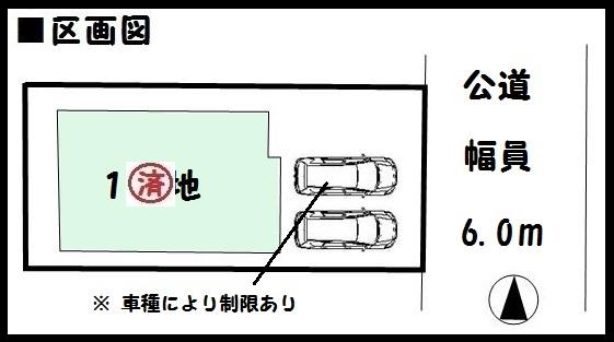 【天理市田部町第3 新築一戸建て 】区画図面