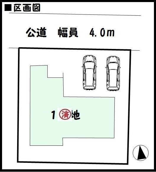 【橿原市西池尻町 新築一戸建て 】区画図面