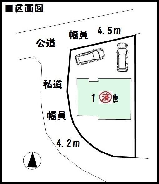 【広陵町三吉赤部2期 新築一戸建て 】区画図面