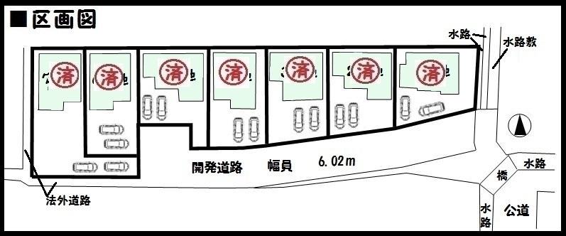 【大和高田市大東町第1 新築一戸建て 】区画図面