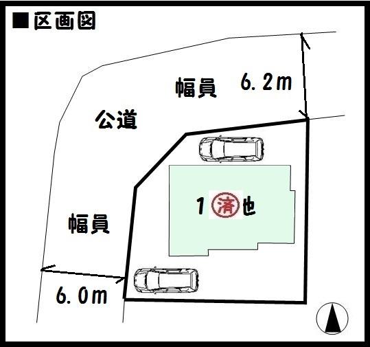 【安堵町東安堵第2 新築一戸建て 】区画図面