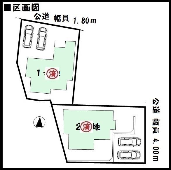 【生駒市第3壱分町 新築一戸建て 】区画図面