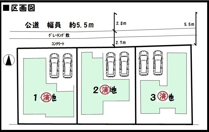 【天理市第5中町 新築一戸建て 】区画図面