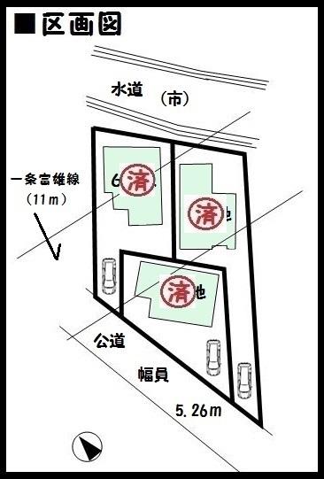 【奈良市中山町第7-2期 新築一戸建て 】区画図面